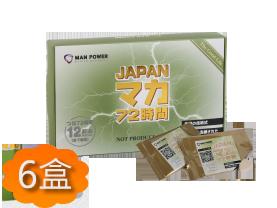 Man Power 日本瑪卡 (六盒)