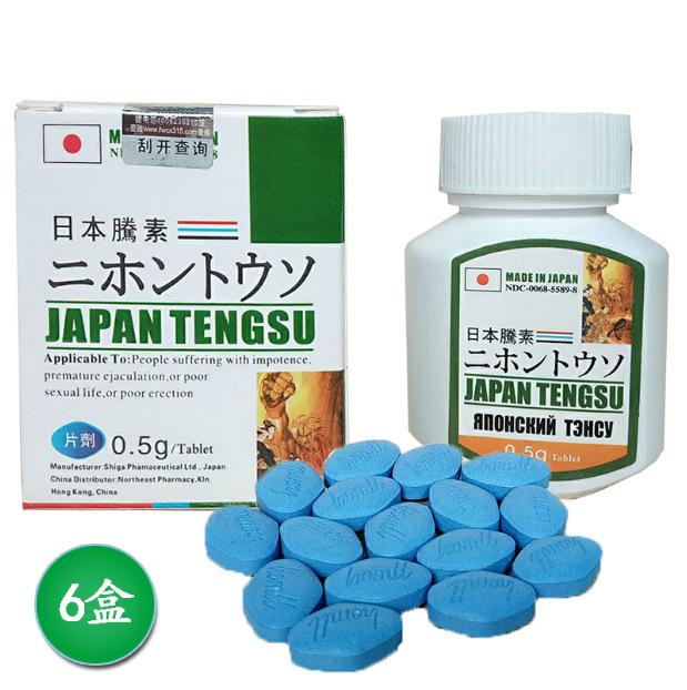 日本の藤素6盒享受裝
