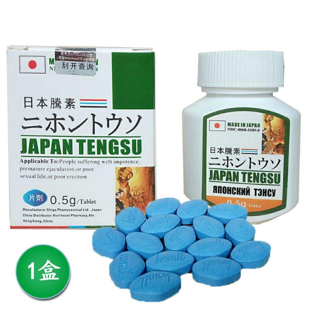 日本の藤素1盒體驗裝